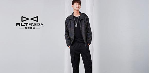 ALT大品牌男装品牌诚邀您加盟
