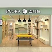 湖南长沙望城区彩虹MALL购物中心PCORA巴柯拉专卖店即将开业!