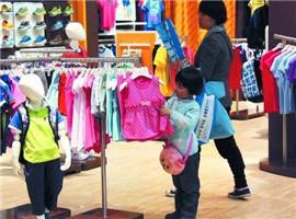 """北京市场5大类儿童用品抽检:童鞋""""塑化剂""""超标"""