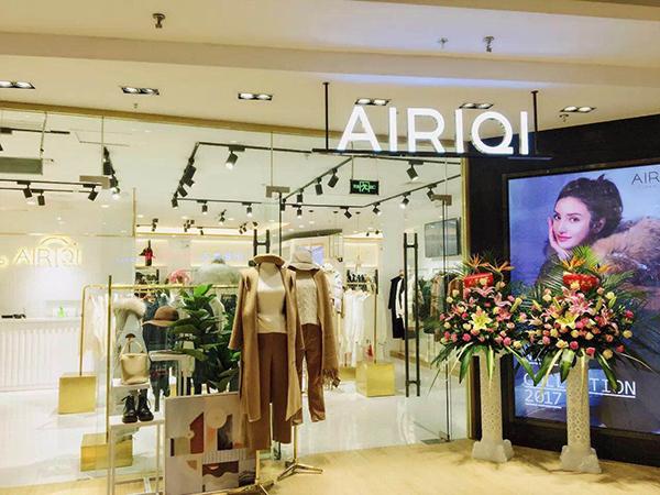 AIRIQI爱蕊崎女装店品牌旗舰店店面