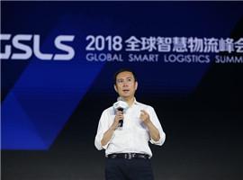 阿里巴巴集团CEO张勇:数字化是新物流的基础
