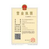 深圳市善道实业有限公司企业档案