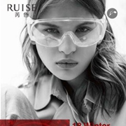 RUISE芮色2018冬季新品订货会诚邀您的莅临!