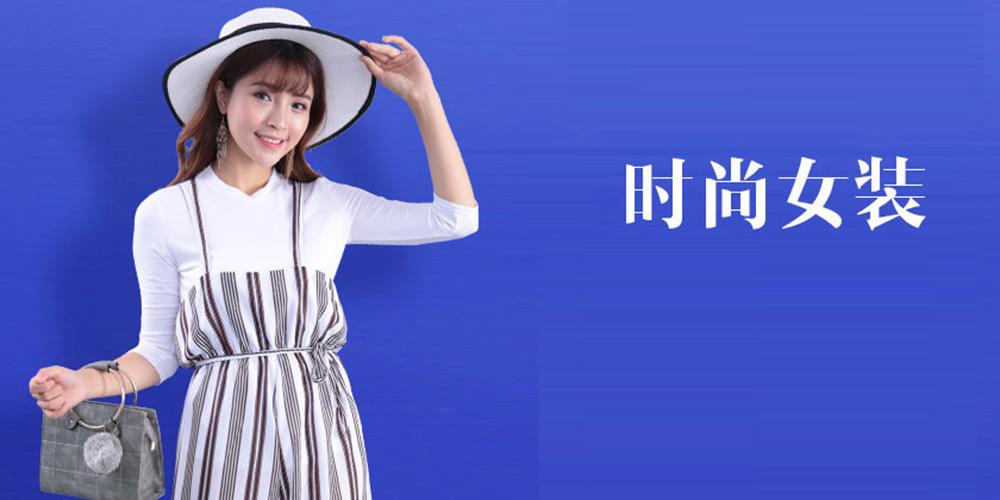 姗淇SHANQI