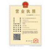 南京恋物匠贸易有限公司企业档案