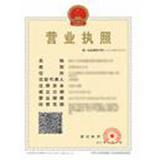 北京水木三石商贸有限责任公司企业档案