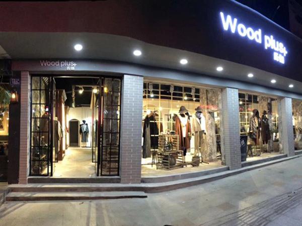 Wood plus+品牌女装店品牌旗舰店店面