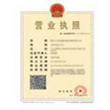 北京优特莱斯服饰有限公司企业档案