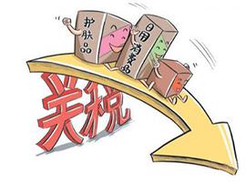 消费品进口关税下调 国产品牌做好升级准备了么?