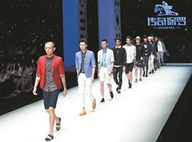 轻奢化、年轻化成闽派男装新趋势 以匹配年轻消费群体