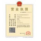 深圳市芭莎女王服饰有限公司企业档案