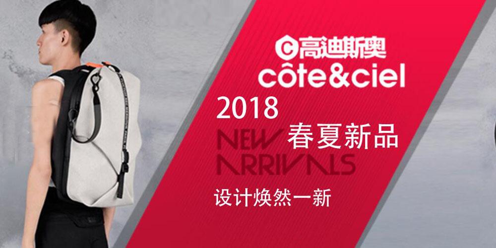 深圳市摩根魅力貿易有限公司