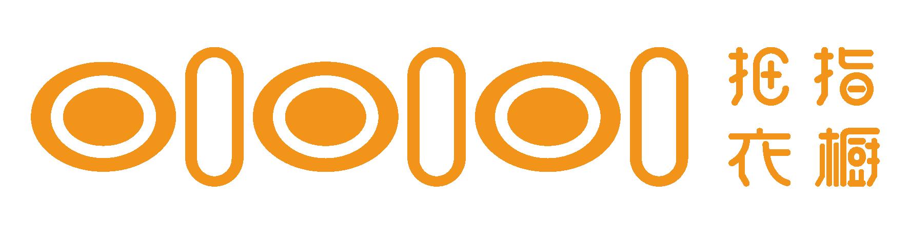 拇指衣橱(浙江)服装科技有限公司