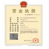 巴赛诺(北京)贸易有限公司企业档案