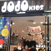 热烈祝贺四川泸州万达JOJO童装店盛大开业!