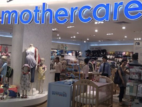 mothercare店铺展示