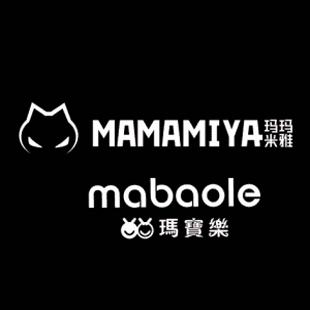 MAMAMIYA & MABAOLE 2018冬年订货会圆满成功!