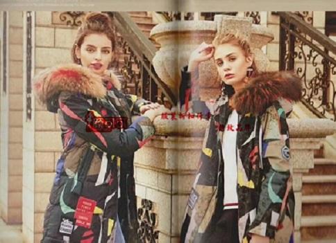 宝莱品牌折扣女装份货批发女装批发
