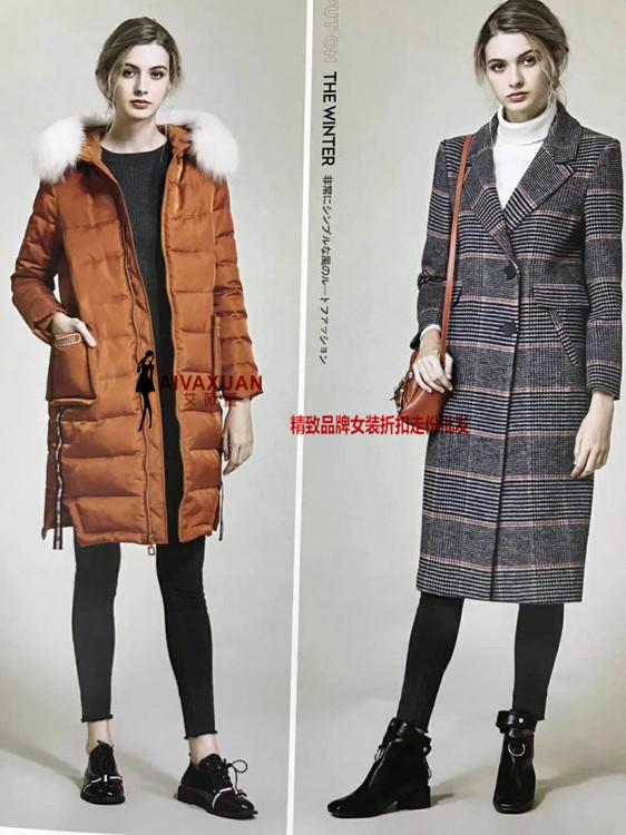 卡拉贝斯品牌折扣女装批发打包走份女装批发