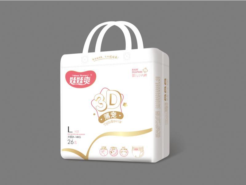 优质的纸尿裤婴儿用品供应