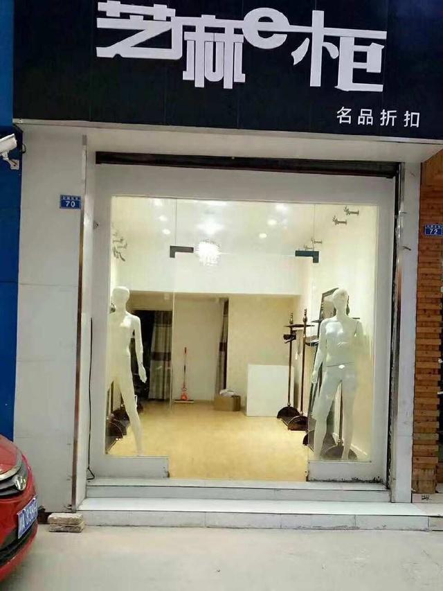 山东芝麻e柜,女人的衣柜,品牌女装免费铺货芝麻e柜招商
