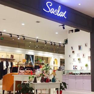 创造实体零售奇迹,Saslax莎斯莱思只是更懂中国消费者的心
