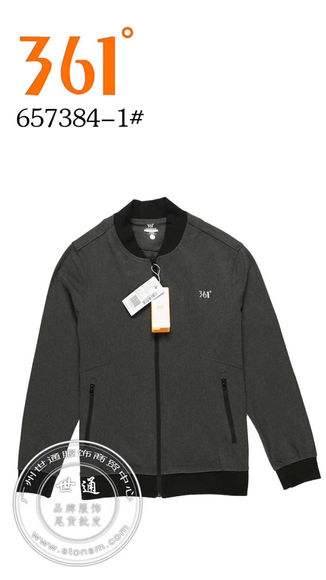 361度品牌男式休闲外套|男装批发