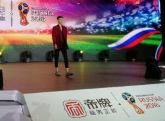 帝牌成为全球首家FIFA世界杯官方区域赞助商