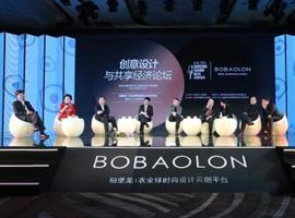 柏堡龙与阿里体育牵手 聚焦电竞和泛时尚体育IP
