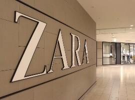 14岁辍学也不要影响当世界首富,zara老板逆风翻盘