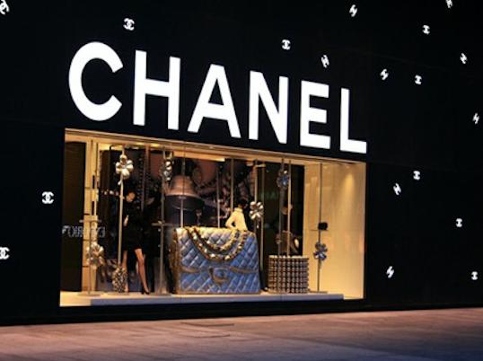 加码中国市场  香奈儿开设中国首家全品类旗舰店