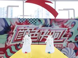 """福布斯""""全球2000""""企业榜单发布 安踏成唯一上榜中国体育澳门银河娱乐场注册"""