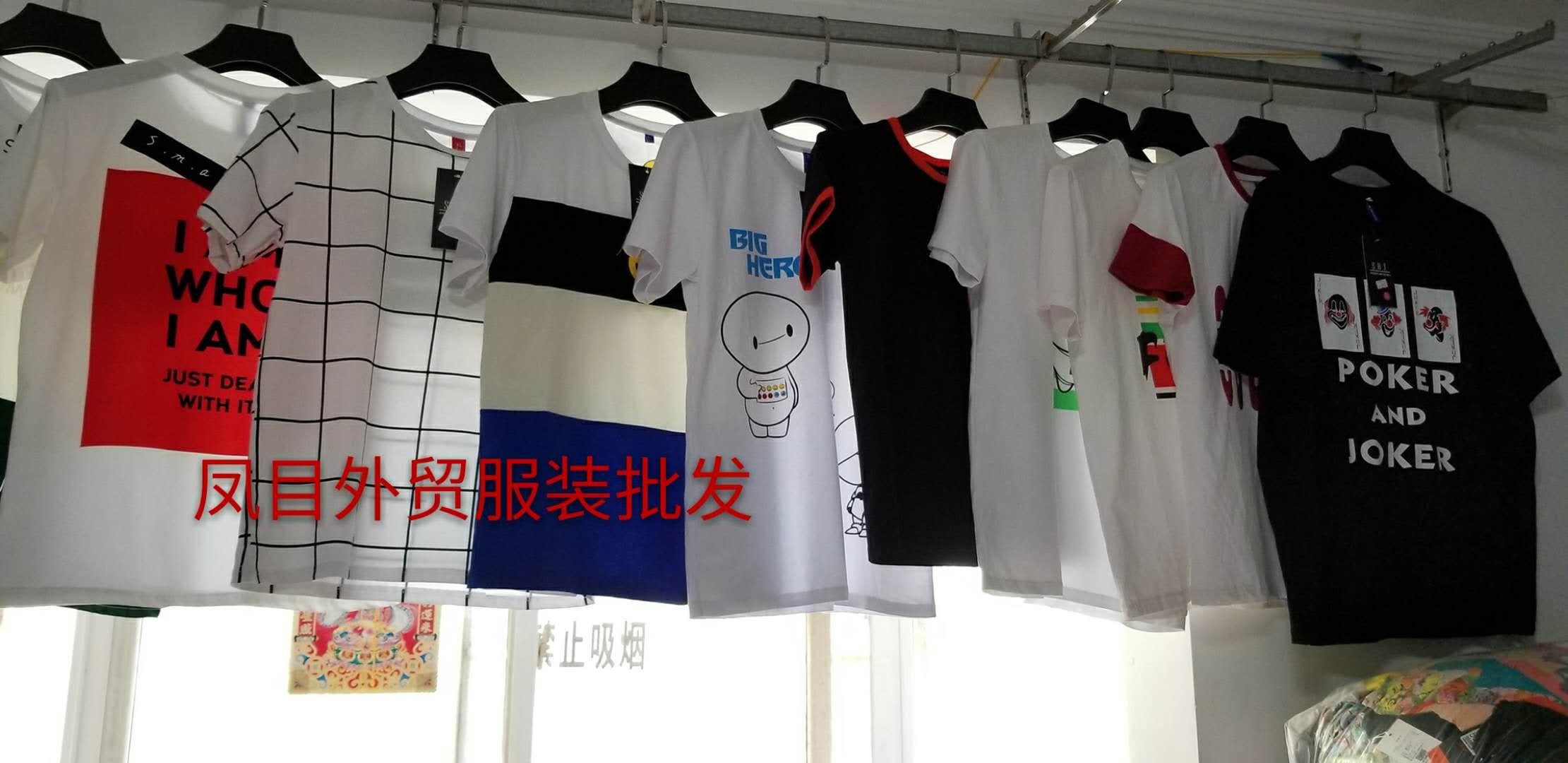T恤男装时尚新款原单服装低价批发