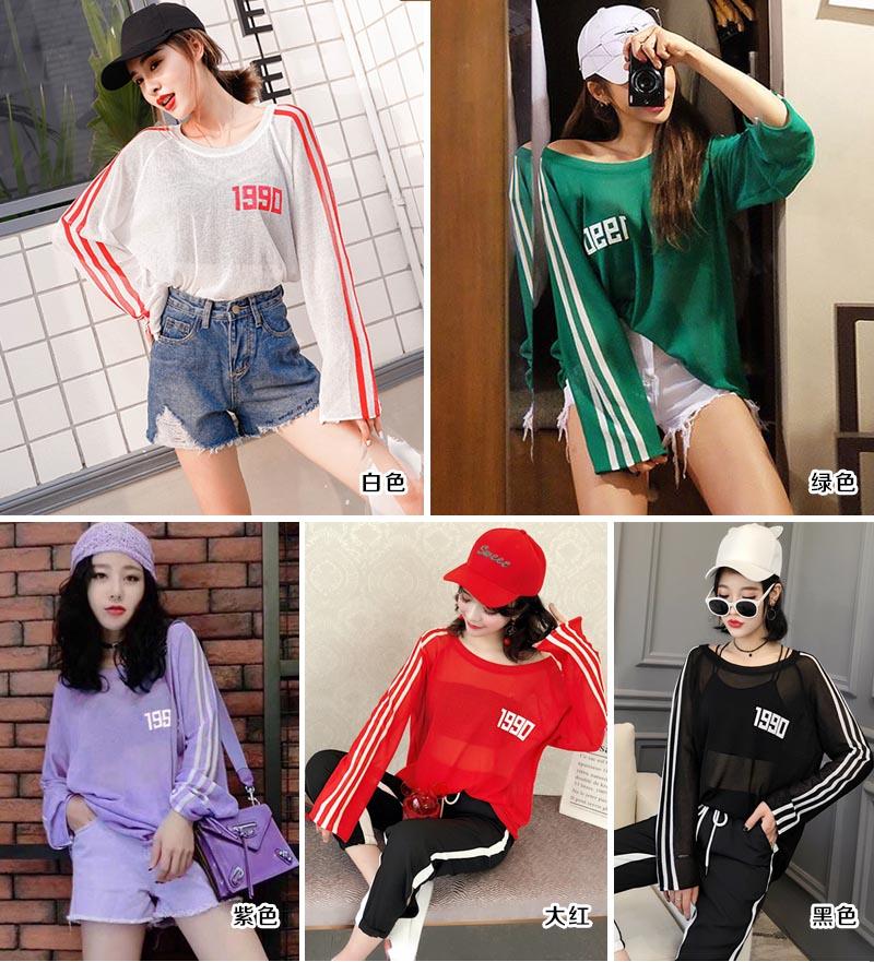 韩版女装T恤供应女性服装批供应