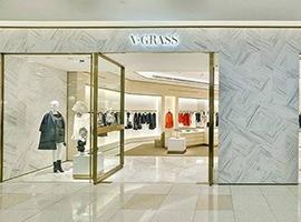 维格娜丝拟出售宝国国际股票 预计增收1.8亿港元