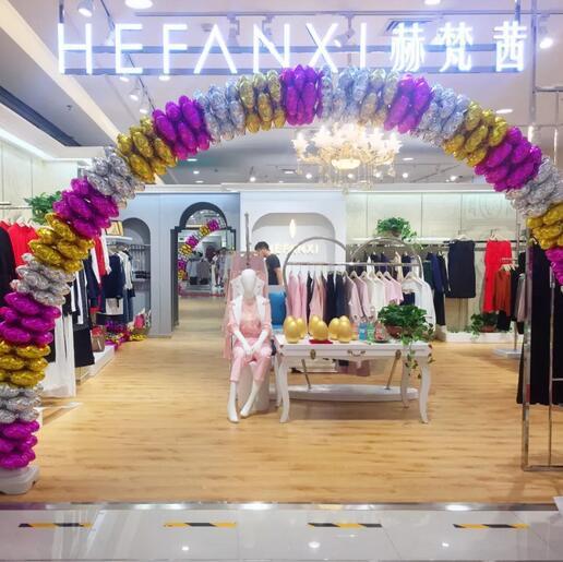 祝贺 HEFANXI赫梵茜7店盛大开业,6月齐开放!