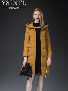 羽沙国际女装黄色中长款羽绒服