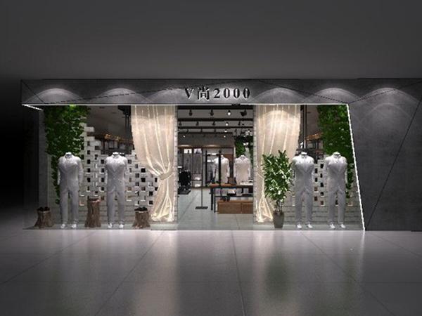 V尚2000店铺展示