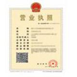 杭州果核时尚品牌管理有限公司企业档案