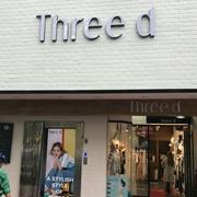 【Three d】广西省北海市店昨天正式开业,祝财源亨通,大麦大麦!