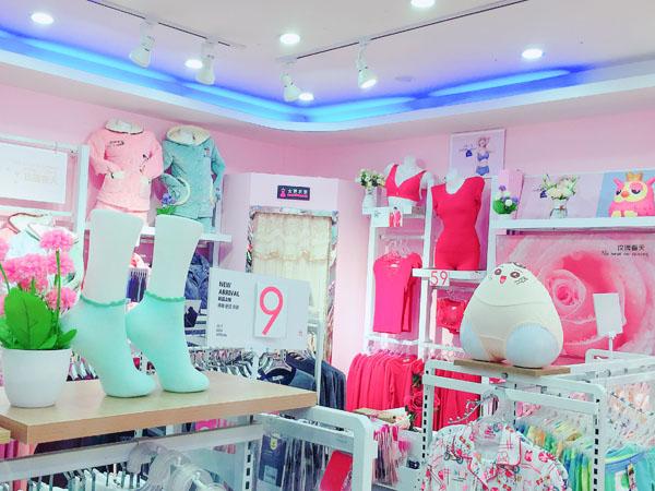 玫瑰春天内衣形象店品牌旗舰店店面