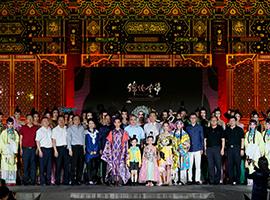 张义超荣昌夏布非遗创意作品发布 传统与时尚的结合