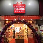 热烈祝贺都市新感觉广东梅州钟女士店铺6月8日开业
