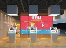 苏宁计划今年在京开120家云门店  布局农村市场