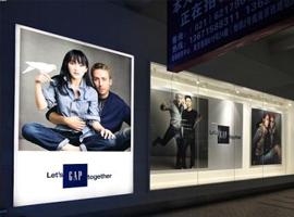亚洲女工疑遭快时尚殴打后续:Gap承诺调查