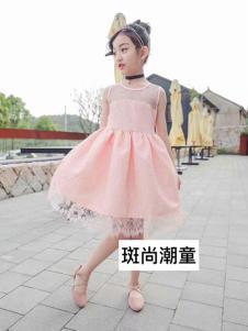 斑尚潮童童装粉色蓬蓬裙