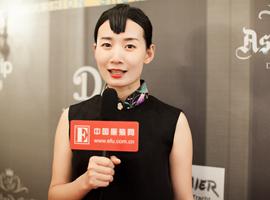 独家专访 | 成晓琴:手捧东方匠人之心,对话西方服饰文化