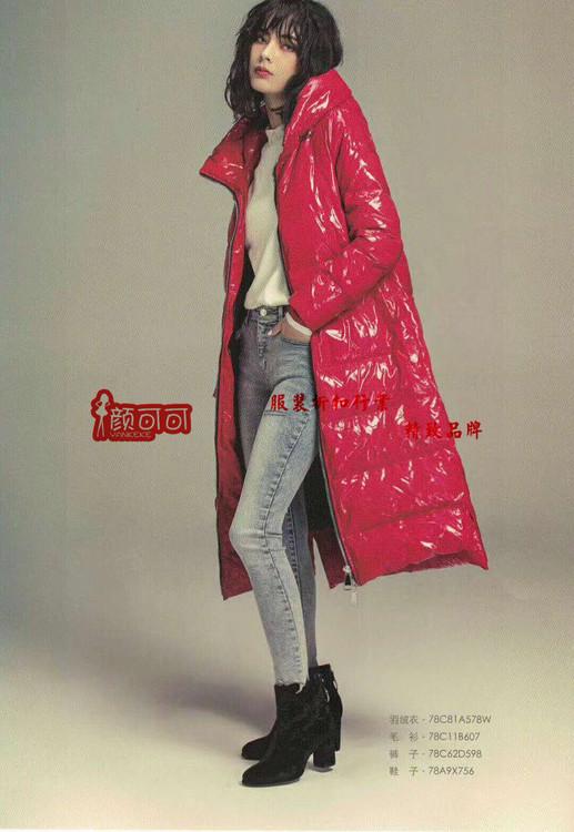 唯一女装含蓄知性的的时尚风格唯一女装招商