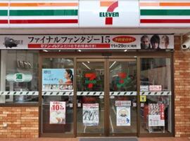 日本零售大师碓井诚:零售业竞争成功关键在于供应链