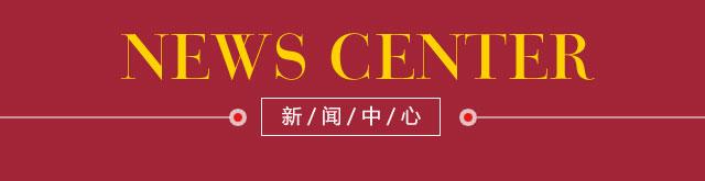 玫瑰春天品牌新闻
